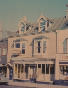 High St Wilkins later part of International 1969