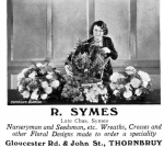 Rose Symes adverts